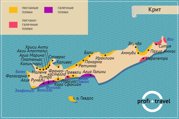 Секс нудизм на пляжах турции крыма италии северной африки
