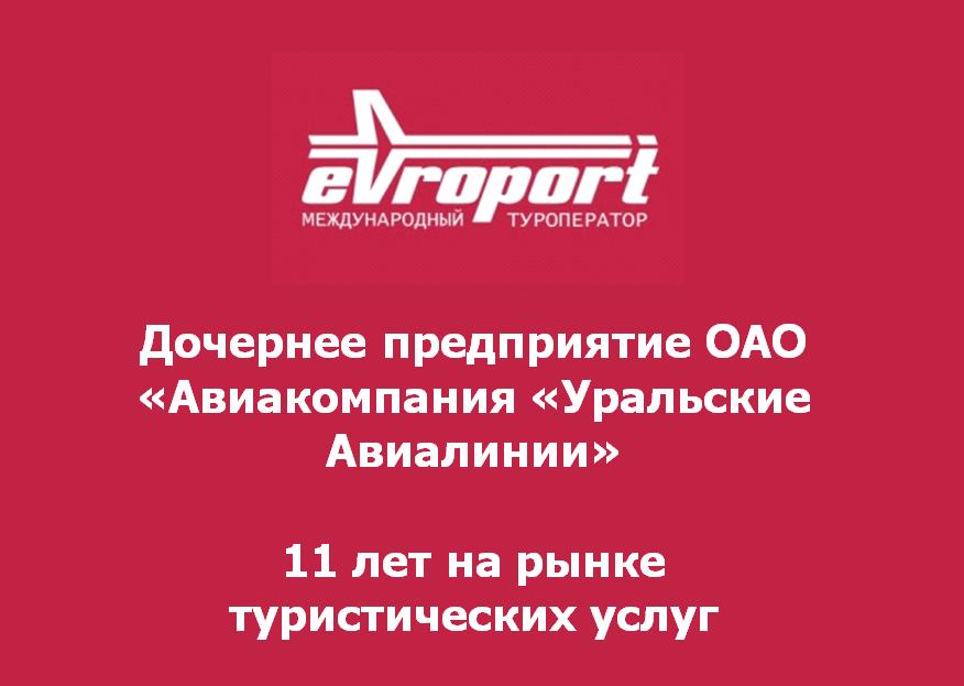 http://profi.travel/uploads/ckeditor/1(3).jpg