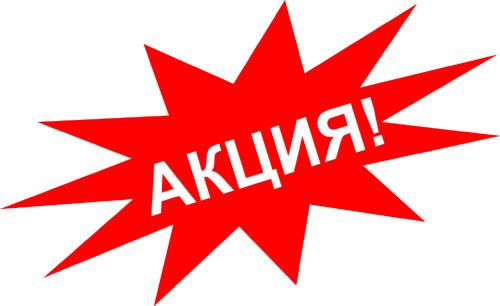 Последние новости г троицка челябинская область
