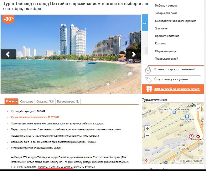 Биглион официальный сайт хабаровск дать объявление работа в кургане свежие вакансии 100 процентов