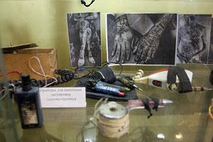 23 29 Топ 5 нескучных музеев России.