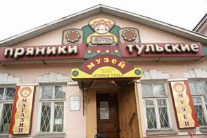 23 34 Топ 5 нескучных музеев России.