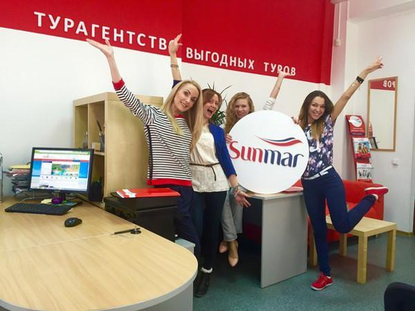 древен офисы продаж санмар в москве это единственная