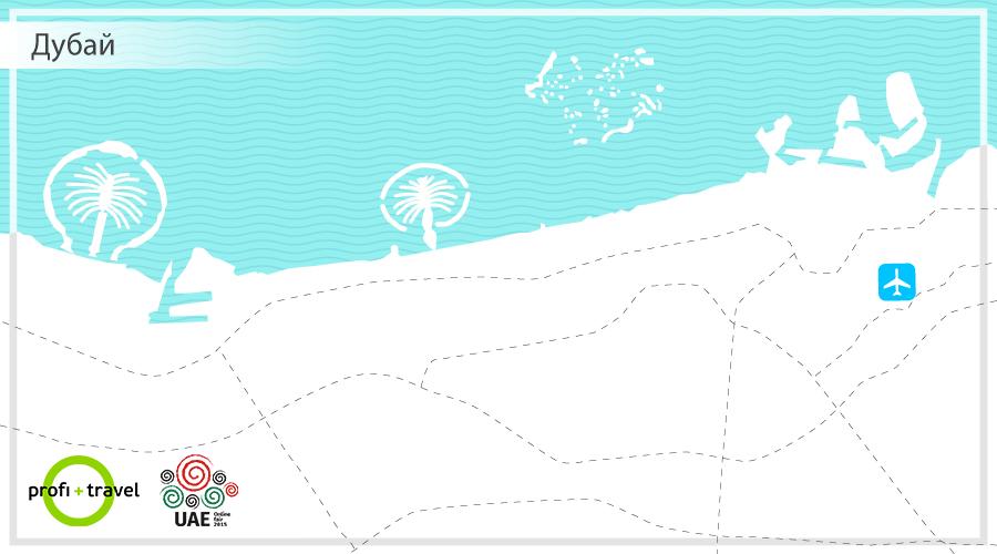 Atlantis, The Palm 5*