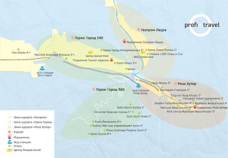Профи карта на согласование _.jpg