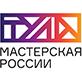 Мастерская Россия